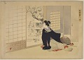 View Album of colored woodblock prints with scenes of contempory women by several artists digital asset number 14