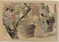 View Album of colored woodblock prints with scenes of contempory women by several artists digital asset number 20