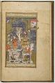 View <i> Matla&apos; al-sa&apos;dayn va majma&apos; al- bahrayn </i> (the Rise of the stars and the junction of the two seas) by Abd al-Razzaq ibn Ishaq al-Samarqandi (d.1482) digital asset number 0