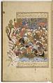 View <i> Matla&apos; al-sa&apos;dayn va majma&apos; al- bahrayn </i> (the Rise of the stars and the junction of the two seas) by Abd al-Razzaq ibn Ishaq al-Samarqandi (d.1482) digital asset number 3