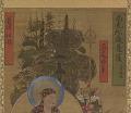 View Ksitigarbha Bodhisattva digital asset number 1