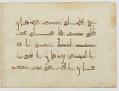 View Fragment of a Qur'an, sura 2:191-233 digital asset number 3