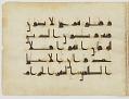 View Fragment of a Qur'an, sura 2:191-233 digital asset number 4