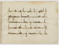 View Fragment of a Qur'an, sura 2:191-233 digital asset number 5