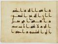 View Fragment of a Qur'an, sura 2:191-233 digital asset number 6
