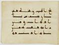 View Fragment of a Qur'an, sura 2:191-233 digital asset number 8