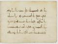 View Fragment of a Qur'an, sura 2:191-233 digital asset number 9
