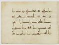 View Fragment of a Qur'an, sura 2:191-233 digital asset number 10