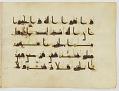 View Fragment of a Qur'an, sura 2:191-233 digital asset number 11