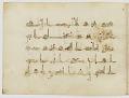View Fragment of a Qur'an, sura 2:191-233 digital asset number 12