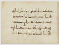 View Fragment of a Qur'an, sura 2:191-233 digital asset number 14