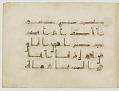View Fragment of a Qur'an, sura 2:191-233 digital asset number 16