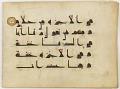 View Fragment of a Qur'an, sura 2:191-233 digital asset number 0
