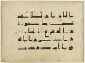 View Fragment of a Qur'an, sura 2:191-233 digital asset number 17