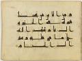 View Fragment of a Qur'an, sura 2:191-233 digital asset number 19