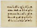 View Fragment of a Qur'an, sura 2:191-233 digital asset number 21
