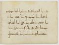 View Fragment of a Qur'an, sura 2:191-233 digital asset number 22