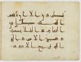 View Fragment of a Qur'an, sura 2:191-233 digital asset number 24
