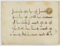 View Fragment of a Qur'an, sura 2:191-233 digital asset number 25
