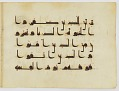 View Fragment of a Qur'an, sura 2:191-233 digital asset number 26