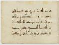 View Fragment of a Qur'an, sura 2:191-233 digital asset number 27