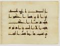 View Fragment of a Qur'an, sura 2:191-233 digital asset number 28