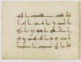 View Fragment of a Qur'an, sura 2:191-233 digital asset number 29