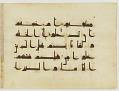 View Fragment of a Qur'an, sura 2:191-233 digital asset number 30
