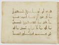 View Fragment of a Qur'an, sura 2:191-233 digital asset number 31
