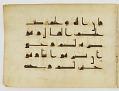 View Fragment of a Qur'an, sura 2:191-233 digital asset number 33