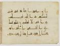 View Fragment of a Qur'an, sura 2:191-233 digital asset number 34