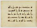 View Fragment of a Qur'an, sura 2:191-233 digital asset number 35