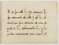 View Fragment of a Qur'an, sura 2:191-233 digital asset number 36