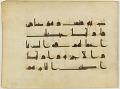 View Fragment of a Qur'an, sura 2:191-233 digital asset number 37