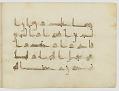 View Fragment of a Qur'an, sura 2:191-233 digital asset number 38