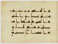 View Fragment of a Qur'an, sura 2:191-233 digital asset number 39