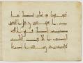 View Fragment of a Qur'an, sura 2:191-233 digital asset number 40