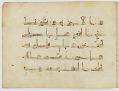 View Fragment of a Qur'an, sura 2:191-233 digital asset number 41