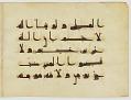 View Fragment of a Qur'an, sura 2:191-233 digital asset number 42