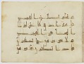 View Fragment of a Qur'an, sura 2:191-233 digital asset number 45