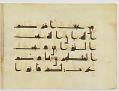 View Fragment of a Qur'an, sura 2:191-233 digital asset number 46