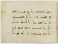 View Fragment of a Qur'an, sura 2:191-233 digital asset number 47