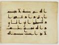 View Fragment of a Qur'an, sura 2:191-233 digital asset number 48