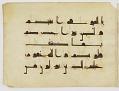 View Fragment of a Qur'an, sura 2:191-233 digital asset number 49