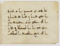 View Fragment of a Qur'an, sura 2:191-233 digital asset number 50