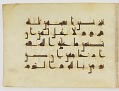 View Fragment of a Qur'an, sura 2:191-233 digital asset number 51