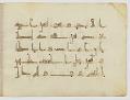 View Fragment of a Qur'an, sura 2:191-233 digital asset number 52