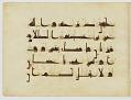 View Fragment of a Qur'an, sura 2:191-233 digital asset number 53