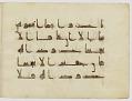 View Fragment of a Qur'an, sura 2:191-233 digital asset number 54