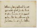 View Fragment of a Qur'an, sura 2:191-233 digital asset number 56